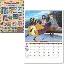 hairvstylesbforvfullerfacedb60 year world masterpiece theater 2013 calendar rascal sara anne badword org