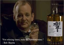 Whisky Meme - nikka whisky the indy