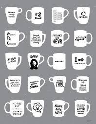 design coffee mug illustration design coffee mugs neil swaab