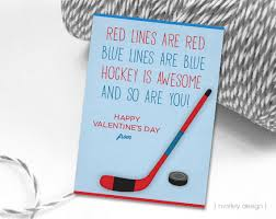 hockey valentines cards hockey valentines cards printable instant kids