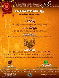 wedding quotes in telugu wedding invitation matter in telugu marriage invitation quotes in