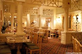 Grand Dining Room Grand Floridian Cafe