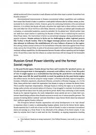 Russia And The Former Soviet by Bettina Renz And Hanna Smith