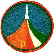 www spacepatches nl salyut interkosmos soyuz 36