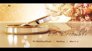 Wedding Invitation Cards Free Wedding Invitation Cards Blank Templates Royal Marathi Indian