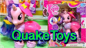 my pony ribbon my pony explore equestria fashion style set royal ribbon