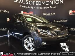 used lexus rx 350 hybrid used 2010 brown lexus rx 450h awd hybrid ultra premium in depth