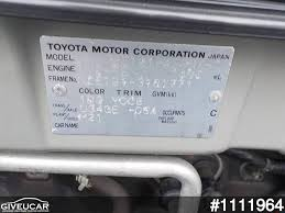toyota motor corporation japan used toyota corolla from japan car exporter 1111964 giveucar