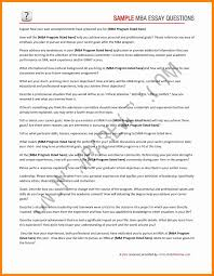 3 page essay example outline for narrative essay