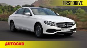 mercedes beamer mercedes benz e220d first drive autocar india youtube