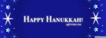 hanukkah banner happy hanukkah cover timeline photo banner for fb