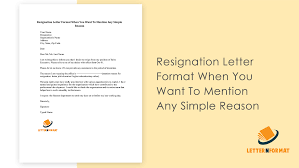 samples of simple resignation letter download templates
