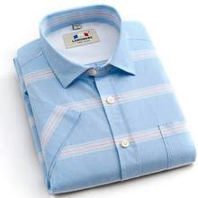 popular fitted short sleeve dress shirts for men buy cheap fitted