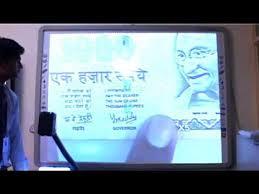 Visualizer Online Classroom Visualizer Visual Presenter Document Camera Live