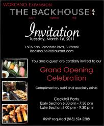 grand opening cocktail party invitation