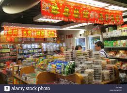 singapore raffles place mrt station convenience store shopping