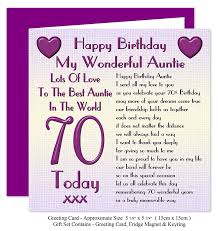 auntie 70th happy birthday gift set card keyring u0026 fridge