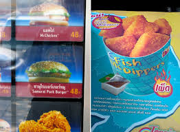 roasted blend food mcdonald s sells around the world