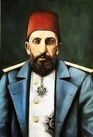 The Last Sultan Of The Ottoman Empire His Imperial Majesty The Sultan Abdülhamid Ii Emperor Of The