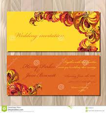 Printable Invitation Card Stock Peacock Feathers Wedding Invitation Card Printable Vector