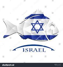 Flag Of Israel Fish Logo Made Flag Israel Stock Vector 518430088 Shutterstock