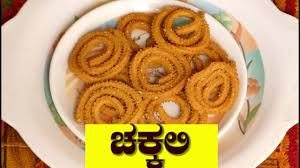 chakli recipe how to chakli chakli recipe chakli recipe in kannada easy chakli murukku recipe