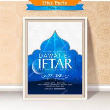 Islamic Invitation Card Ramadan Kareem Iftar Party Celebration Invitation Card U2014 Stock