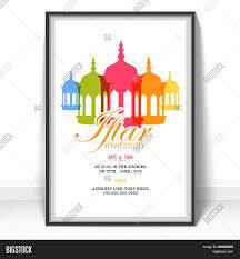 Islamic Invitation Card Islamic Holy Month Of Prayers Ramadan Kareem Celebrations