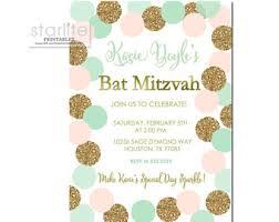 bas mitzvah invitations bat mitzvah invites etsy