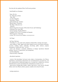 resume format for law graduates expected salary in resume sample resume for your job application 8 cv examples student part time job nanny resumed