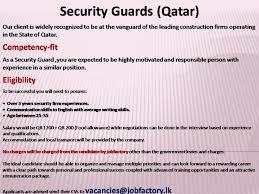 security guards qatar jobs vacancies job factory