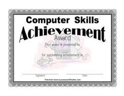 computer skill success award certificate templates teachers