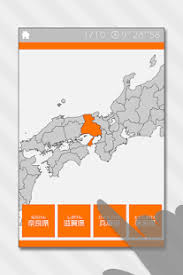enjoy learning japan map quiz android apps on google play