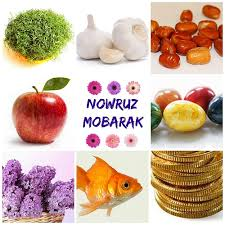 nowruz greeting cards nowruz greeting free nowruz ecards greeting cards 123