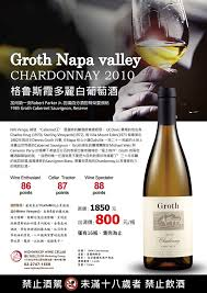 cuisiner 駱inards cuisiner des 駱inards 100 images highway29 wine cellar tasting