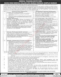 bacha khan medical college mardan jobs august 2016 medical complex
