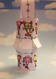 sweet tea classroom chinese new year lantern for kids