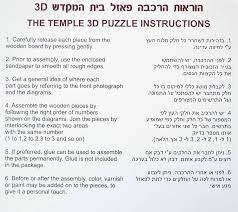 amazon com second temple jerusalem model holyland