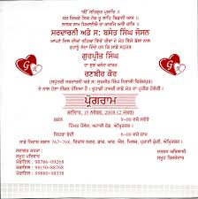 Shop Opening Invitation Card Matter In Hindi 100 Marriage Invitation Wording India 26 Best Wedding Cards