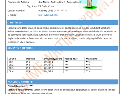 resume format for freshers computer engineers pdf resume format for fresherss computer science fresher teachers pdf