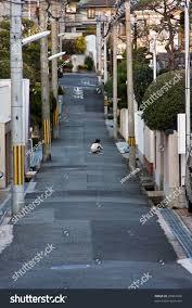 tradition japanese street small town kobe stock photo 29067070