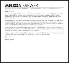 cover letter for a cashier position cashier cover letter example