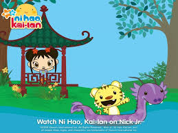 cartoon dragon boat dragonboat ni hao kai lan 118988 1024x768