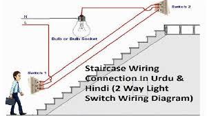 three way switch wiring diagram carlplant