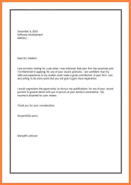 sample email cover letter for job application