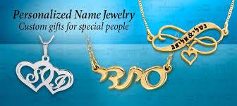 Custom Monogram Necklace Monogram Necklaces Personalized Name Jewelry Jewish Jewelry