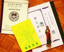 catholic merchandise file jude catholic school merchandise jpg wikimedia commons