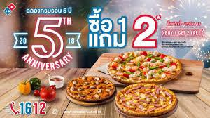 domino cuisine domino s pizza ซ อ 1 แถม 2 โปรอร อย รวมโปรโมช นร านอาหาร ร าน