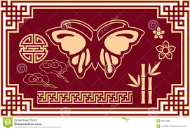 oriental design set of oriental design elements stock vector illustration of