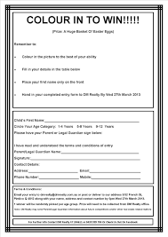 100 template terms and conditions matteson locksmith